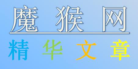 乐百家娱乐loo777精华文章