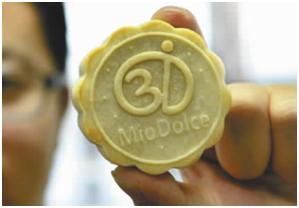 杭州时印科技或引领未来食品的趋势 - 图片