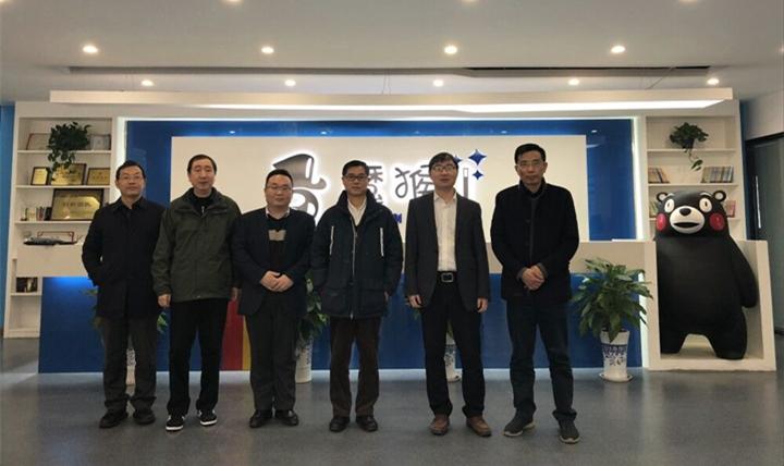 热烈欢迎安徽省经信厅相关领导莅临安徽魔猴三维科技参观调研!