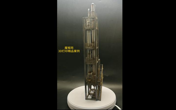 魔猴网3D打印案例:3D打复杂工业展示模型
