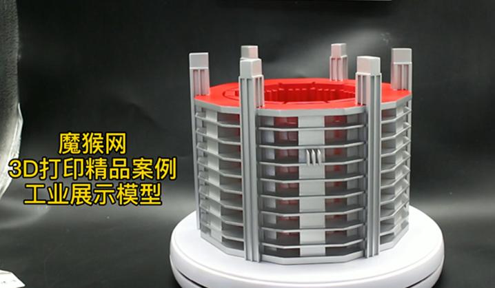 魔猴网3D打印精品案例:精细上色工业展示模型