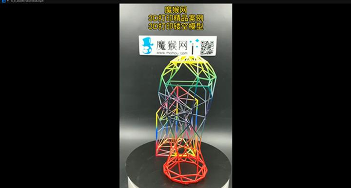 魔猴网3D打印精品案例:3D打印镂空模型+渐变上色
