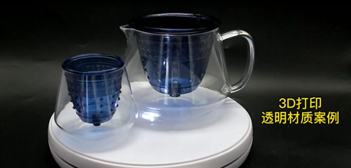 魔猴3D打印案例:3D打印透明厨具