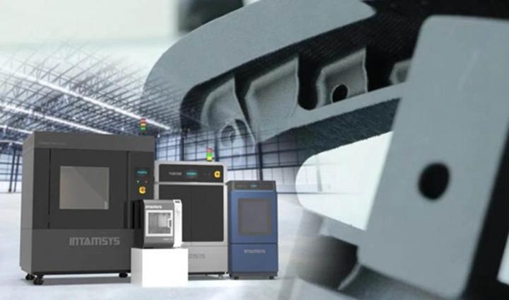 2021年中国3D打印行业产业链上中下游市场分析 - 图片