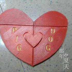 可分离的爱心   可以在上面定制自己喜欢的凹字   每个分开的部分由磁铁衔接一起